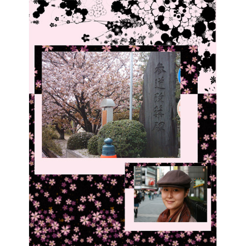 "Scrapbook template ""Japan #09"" in ""Travel"""