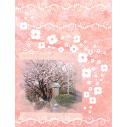 "Scrapbook template ""Japan #19"" in ""Travel"""