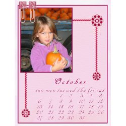"Scrapbook template ""October #03"" in ""Calendars 2008"""