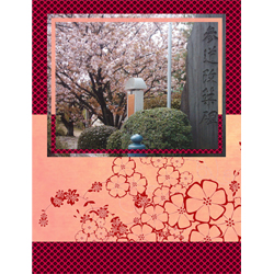 "Scrapbook template ""Japan #17"" in ""Travel"""